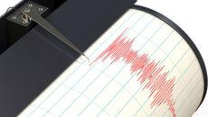 Niebezpiecznie płytkie trzęsienie ziemi