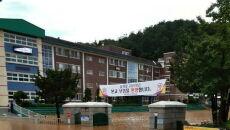 Zniszczenia w Korei Południowej po przejściu tajfunu Maysak (PAP/EPA/Samcheok municipality / HANDOUT)